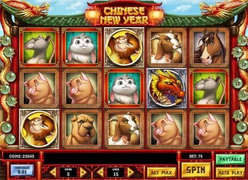 Chinese New Year Videoslot Screenshot